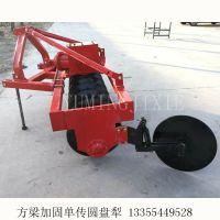 禹鸣1LYQ-722驱动圆盘犁 七圆盘犁水田旱地两用型拖拉机翻地犁厂家