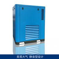 永磁变频螺杆式压缩机 厂家直销可定制 15KW单级节能螺杆式空压机