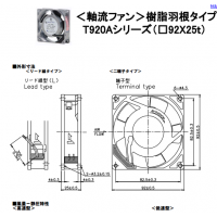 原装日本royal fan风扇TR200P59-3TP-A41 200V总代理