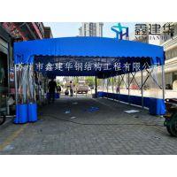 杭州滨江区大排档伸缩雨蓬户外移动帐篷简易仓库防雨棚制作