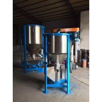 供应2吨烘干立式搅拌机