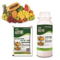 柑橘葡萄用高效叶面肥 碧格动力素|价格