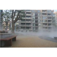 通宝小区绿化带人造雾系统技术领先