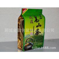 供应连云港茶叶包装/自立拉链袋/免费设计/金霖包装制品