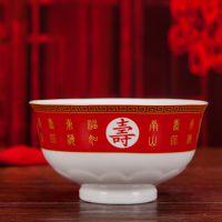 礼品碗筷套装 生日寿宴喜庆用品回礼2/4/6碗筷套装 赠品寿碗定制