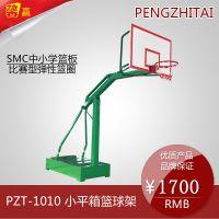 源头厂家 可定制 馨赢牌 小平箱式 可移动篮球架 配SMC篮板 中小学专用