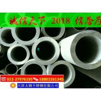 天津(06Cr18Ni11Ti)无缝不锈钢管 321国标材质不锈钢无缝管