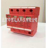中西(CJ 新款 UPS进线浪涌保护)型号:YM06-FLSP-40 库号:M407514