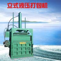 西安市建筑垃圾废料打包机 启航立式液压废纸管压块机 农用地膜压包机价格