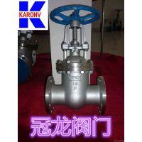 Z41W-16P不锈钢闸阀价格,上海冠龙阀门不锈钢闸阀价格