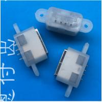 防水A母 USB母座10.0防水180度直插 短体防水A型2.0母座带螺丝孔