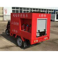 LTF-800纯电动三轮消防车
