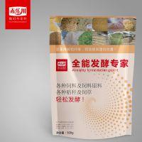 如何发酵青草?青草发酵饲料喂牛羊怎么发酵?青草发酵剂怎么购买?