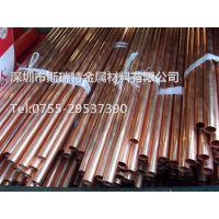 斯瑞特磷青铜管 C5100无缝磷铜管