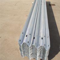 高速波形护栏板 双波护栏镀锌板 热镀锌 Q235防撞护栏板防腐处理