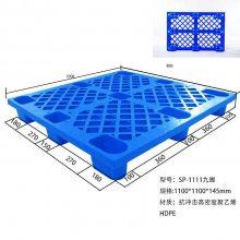 塑料托盘 厂家批发全新料九脚网格塑料叉车板