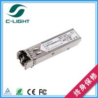 乘光 1.25G-SFP-CWDM-80KM 千兆光模块 SFP光模块 LC接口 兼容思科华为等