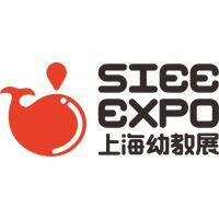2018上海国际学前教育及装备展览会邀请函