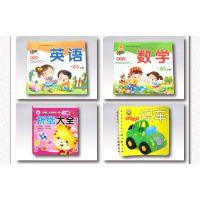双丰专业印刷儿童绘本 学生教材 幼儿图册 按需定制书刊杂志