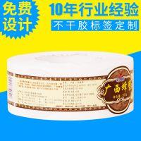 广东厂家专业生产烫金标签 卷筒PET/PVC烫金不干胶标签 强粘 可移
