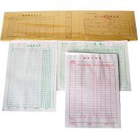 兰陵点菜单定做-兰山罗庄区点菜单印刷-郯城县酒水单本制作