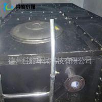 科能Q235搪瓷碳钢水箱定做 消防高位水箱 人防搪瓷钢板储油箱