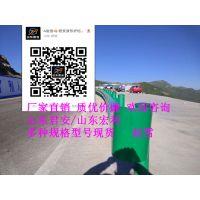 【相亲相爱】高速公路波形护栏板规格参数15339930505