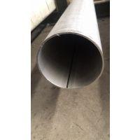 顺德316L不锈钢工业钢管Φ21.34*2.77、志御专业不锈钢工业焊管