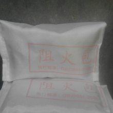 重庆防火灰泥价格 CP606防火堵料重量 宝航防火包型号