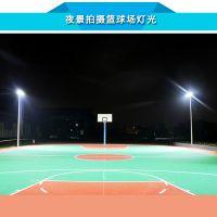 临汾市公园篮球场灯杆安装 公园相连在一起的篮球场灯柱如何布置 灯杆厂家免费提供安装图