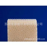 江苏供应产业用3M SJ4570蘑菇搭扣/3M SJ4570魔术贴/3M透明搭扣