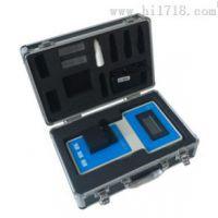 思普特 便携水质分析仪(余氯、总氯、化合氯)(0-2.5mg/L) 型号:HT01-YL-1AZ