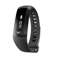 念加M2智能手环、超精准测心率、血压、血氧、睡眠监测、运动蓝牙计步手环