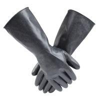 霍尼韦尔B324丁基橡胶手套 耐强酸碱手套 专业机械维修手套
