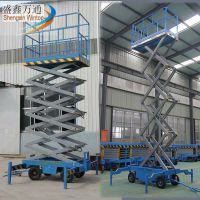 6米登高梯子 移动式升降台 载重500公斤中山市四轮移动剪叉式升降机