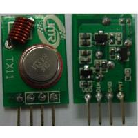供应大功率低价格无线发射模块TX11