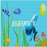 金弘盛游泳池专用拼图马赛克瓷砖