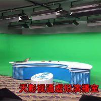 会声会影通用背景视频素材主持人新闻联播主持虚拟演播厅搭建方案