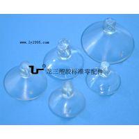 浙江大量供应透明蘑菇型吸盘 倒三角吸盘 PVC材质