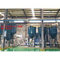 钛白粉管链输送机,博阳非标设计管链输送设备