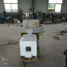 面粉加工机械 新款小麦玉米专用电动石磨机 鼎翔机械厂