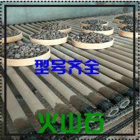 博淼供应园艺火山石 水族 滤料火山石