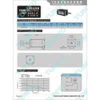 TM09-20防水二相步进电机