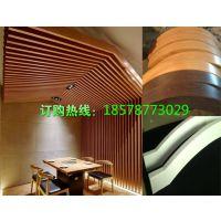 杭州U型木纹铝方通吊顶天花 造型铝方通幕墙定制厂家