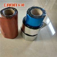 卡顿1.5mm厚沥青自粘胶带 彩钢瓦防水胶带 宽度可定制