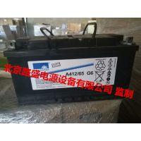 上海德国阳光蓄电池A412/65G6报价/现货