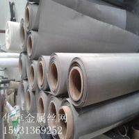 供应430导磁不锈钢丝网 50目0.25无磁无镍方孔筛网