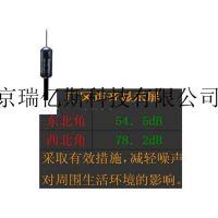 操作方法RYS-HS5623D型噪声控制可视化系统价格多少