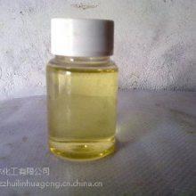 郑州惠林高效液体净味剂,除味除甲醛