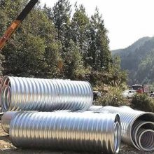 云南整装波纹管涵,Q235-A钢制波纹涵管厂家